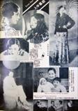Chinese_Cinema_Illustration_02